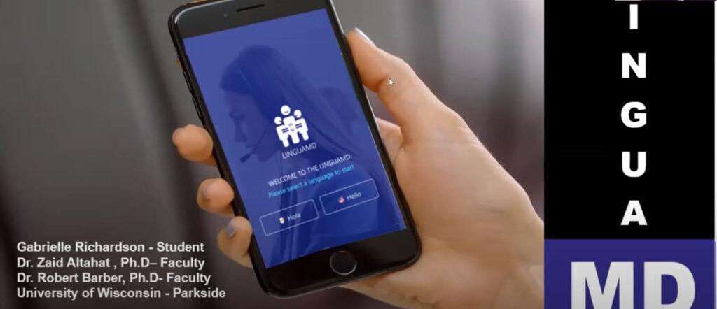 Screenshot of Big Idea Tournament's winning app developed by UW-Parkside student Gabrielle Richardson