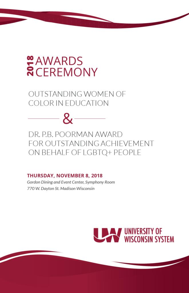 2018 Awards Program
